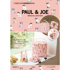 PAUL & JOE SPECIAL EDITION
