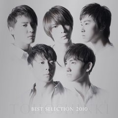 BEST SELECTION 2010