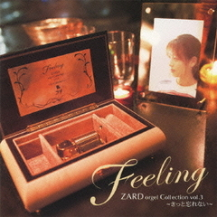 Feeling ZARD orgel Collection vol.3 ~きっと忘れない~