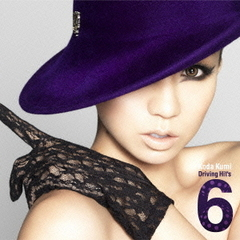Koda Kumi Driving Hit's 6(DVD付)