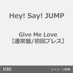 Hey! Say! JUMP/Give Me Love【通常盤/初回プレス/CD】