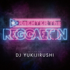 ReENTER The REGGAETON Mixed By DJ YUKIJIRUSHI