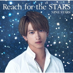 Reach for the STARS(限定盤/中村昌樹盤)