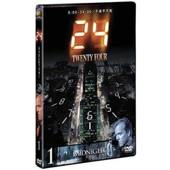 24 TWENTY FOUR Vol.1(DVD)