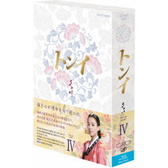 トンイ Blu-ray BOX IV(Blu-ray Disc)