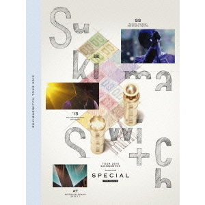 "スキマスイッチ/スキマスイッチTOUR 2015 ""SUKIMASWITCH"" SPECIAL THE MOVIE(Blu-ray Disc)"