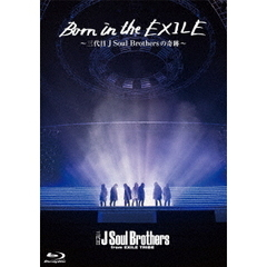Born in the EXILE ~三代目J Soul Brothersの奇跡~ 初回生産限定版 Blu-ray(Blu-ray Disc)