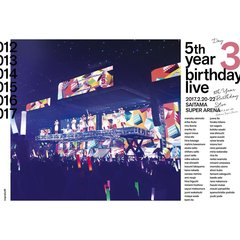 乃木坂46/5th YEAR BIRTHDAY LIVE 2017.2.20-22 SAITAMA SUPER ARENA DAY3<2DVD 通常盤>(限定特典無し)