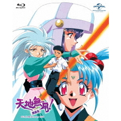 天地無用!魎皇鬼 OVA (第1期) Blu-ray SET(Blu-ray Disc)