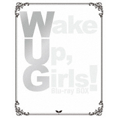 Wake Up, Girls! Blu-ray BOX(Blu-ray Disc)