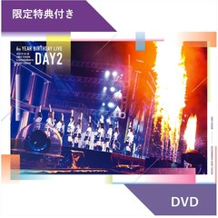 乃木坂46/6th YEAR BIRTHDAY LIVE Day 2 DVD 通常盤<セブンネット限定特典:生写真4枚(秋元真夏・ 桜井玲香・白石麻衣・与田祐希)付き>