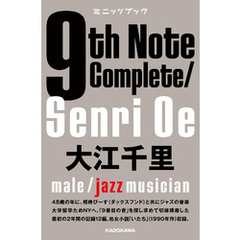 9th Note Complete / Senri Oe