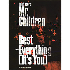 Mr.Children best~Everthing(It's you)