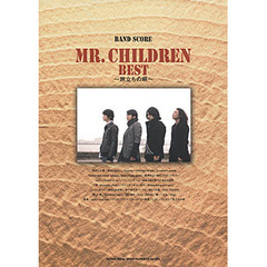 MR.CHILDREN BEST~旅立ちの唄~