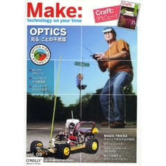 Make technology on your time Volume05 OPTICS 「見る」ことの不思議