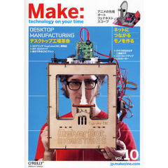 Make technology on your time Volume10