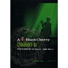 Acid Black Cherry Project Shangri‐la PHOTOBOOK 1st Season