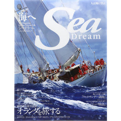 Sea Dream  20