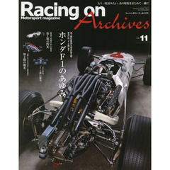 Racing on Archives Motorsport magazine vol.11