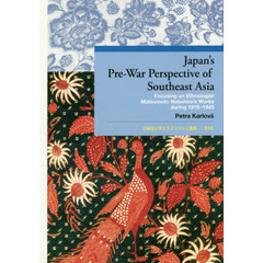 Japan's Pre‐War Perspective of Southeast Asia Focusing on Ethnologist Matsumoto Nobuh?