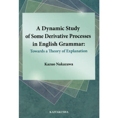 A Dynamic Study of Some Derivative Processes in English Grammar Towards a Theory of Explanation