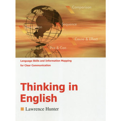 Thinking in English