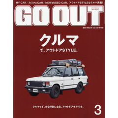 OUTDOOR STYLE GO OUT 2021年3月号