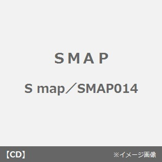 S map/SMAP014