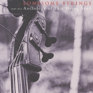 2000-2012 anthology of this string band