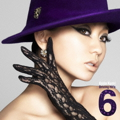 Koda Kumi Driving Hit's 6