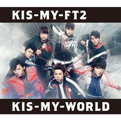 KIS-MY-WORLD(通常盤)