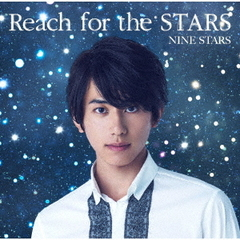 Reach for the STARS(限定盤/藪佑介盤)