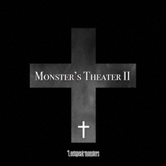 Monster's TheaterII