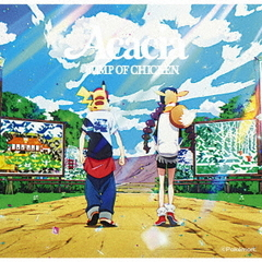 BUMP OF CHICKEN/アカシア盤 「アカシア / Gravity」(CD+DVD)