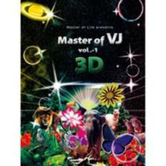 Master of VJ vol-1 ~3D version~