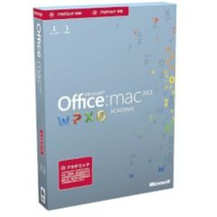 Office for Mac Academic 2011 日本語版 (PCソフト)