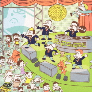 RIP SLYME/GOOD TIMES DVD ~The Best Live Performance 2002-2011~ <初回限定盤>