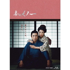 妻は、くノ一 Blu-ray BOX(Blu-ray Disc)