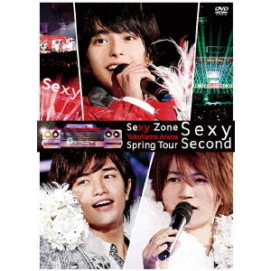Sexy Zone/Sexy Zone Spring Tour Sexy Second DVD 初回限定盤