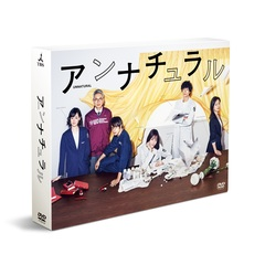 アンナチュラル Blu-ray BOX<初回生産限定特典:「茶色い小鳥」ミニ絵本付き>(Blu-ray Disc)