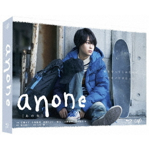 anone Blu-ray BOX(Blu-ray Disc)