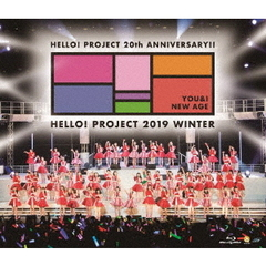 Hello! Project 20th Anniversary!! Hello! Project 2019 WINTER ~YOU & I~・~NEW AGE~(Blu-ray)