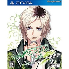 PSVita DYNAMIC CHORD feat.apple-polisher V edition