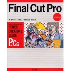 Final Cut Pro For Macintosh