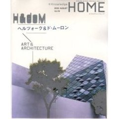 X-KnowledgeHOME  18