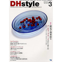 DHstyle  2-16