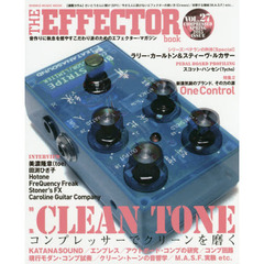 THE EFFECTOR book VOL.27(2015SPRING)