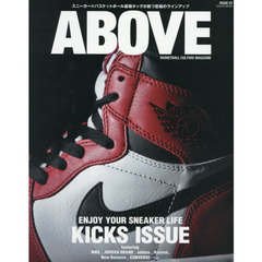 ABOVE BASKETBALL CULTURE MAGAZINE ISSUE 07