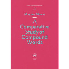 A Comparative Study of Compound Words