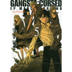 GANGSTA:CURSED. EP 5